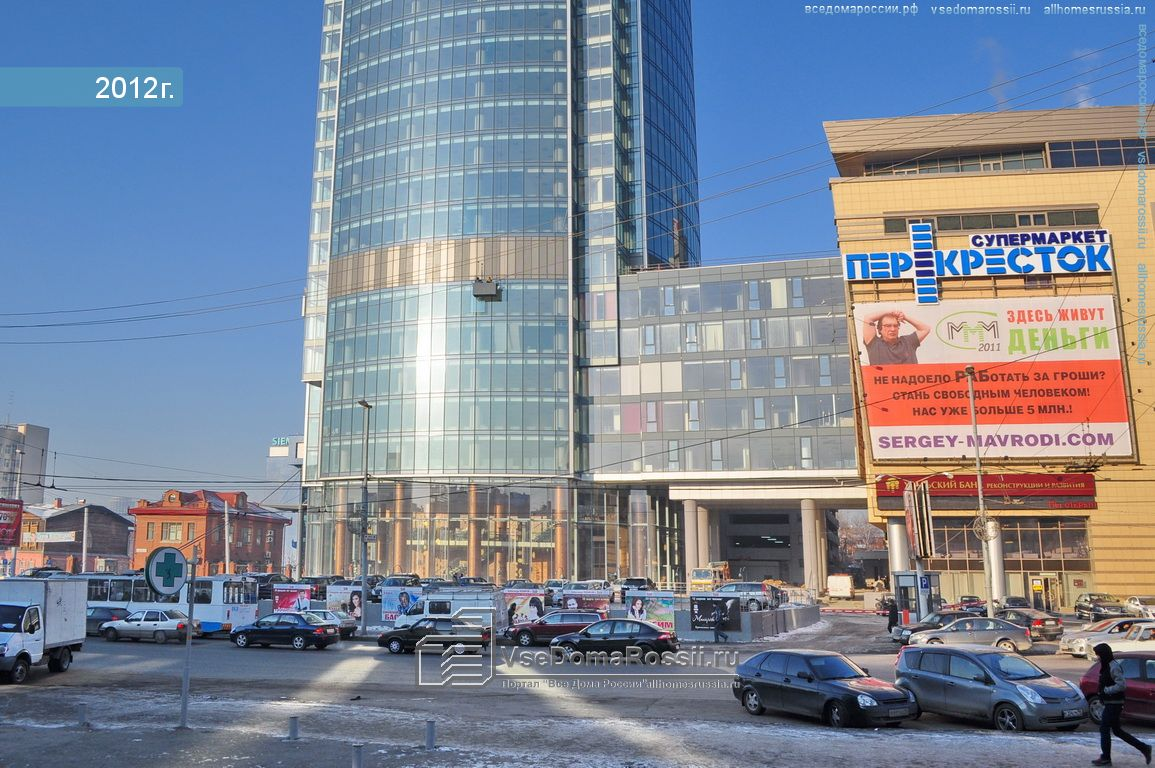 фото бизнес центр высоцкий екатеринбург