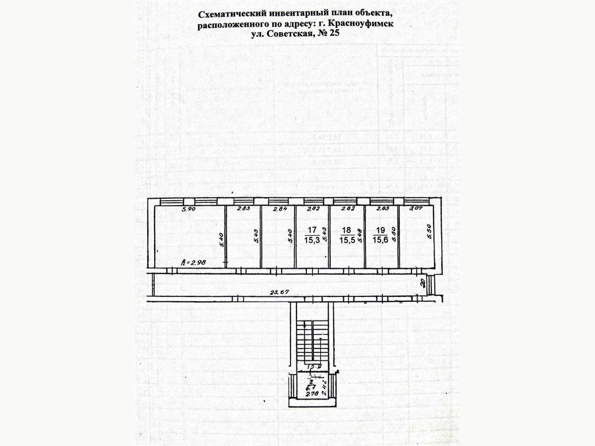инвентарный план объекта